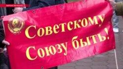"""""""В XXI веке все человечество будет жить в условиях социализма"""". День революции в Бишкеке"""