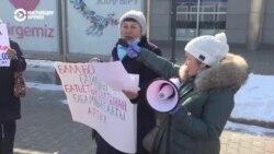В Нур-Султане прошел митинг многодетных матерей