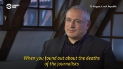 Khodorkovsky: Investigation Into Journalists' Deaths In Africa