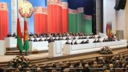 Всебелорусское народное собрание, 22-23 июня 2016 года, Минск, Беларусь