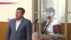 Первый день процесса в Донецке по делу Надежды Савченко