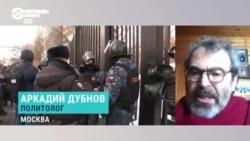 Аркадий Дубнов об одновременных судах Навального
