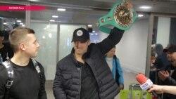 """""""Главное – береги голову!"""" – Латвия чествует полицейского, который стал чемпионом мира по боксу"""