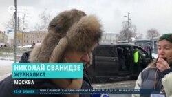 Полиция в Москве задержала телеведущего Николая Сванидзе. Вот его рассказ