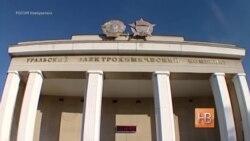 В Новоуральске не платят зарплату
