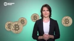Как легализуют криптовалюту Сальвадор, Украина и Россия