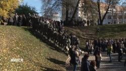 В Беларуси почтили память жертв Минского гетто