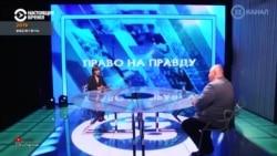Схемы: семейные ценности по-украински