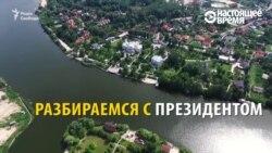 Порошенко и другие украинские политики строят дома в водоохранной зоне