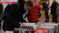 """""""Книгу, как наркотики, запрещать бесполезно"""". Украинский издатель о решении ограничить ввоз литературы из России"""