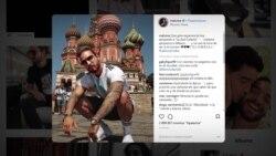 Как мошенники в России наживаются на футбольных фанатах