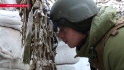 Новое обострение в зоне конфликта в Донбассе. Репортаж НВ с передовой