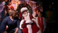 Америка готовится отметить Рождество