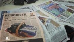 """Реакция мировых СМИ на """"готовься, Россия"""" от Трампа"""