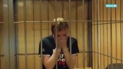 Дело Голунова: от задержания журналиста до ареста полицейских