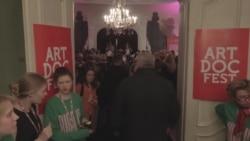 """В Риге открылся фестиваль """"Артдокфест"""""""