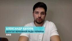 Почему жителей Украины будут спрашивать о пожизненном сроке для коррупционеров