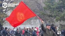 9 лет назад революция в Кыргызстане свергла президента Бакиева