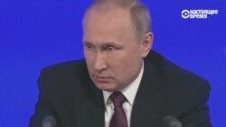Путин прогнозирует цены на нефть