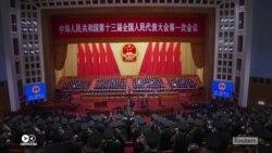 Цзиньпину могут позволить править Китаем вечно. Поддержка в СМИ, но борьба в Сети