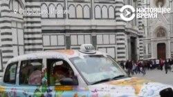 Катерина водит яркое такси и бесплатно возит больных раком в память об умершем муже