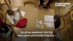 """Как чешских детей учат """"пилить"""" госбюджет"""