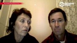 Родители погибшего в катастрофе MH17 о расследовании и поиске виновных