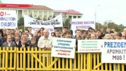 Польша вслед за Россией обвинила власти Литвы в дискриминации языковых меньшинств