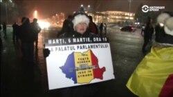 Тысячи людей потребовали отставки министра юстиции в Румынии