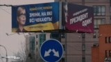 """""""Как страшно жить"""". Что говорят российские СМИ о выборах в Украине"""