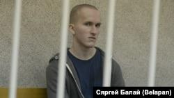Влад Казакевич в суде