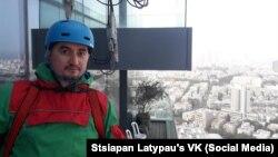 Cтепан Латыпов
