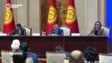 Конституционный суд оставил в силе закон о переносе парламентских выборов в Кыргызстане