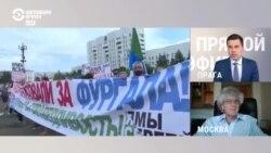 """""""Жители Хабаровска уже выиграли"""". Леонид Гозман о протестах"""