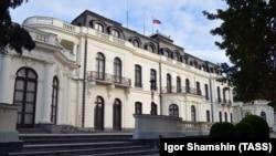 Российское посольство в Праге