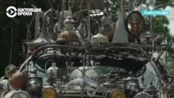 Cтимпанк-автомобили из запчастей со свалок