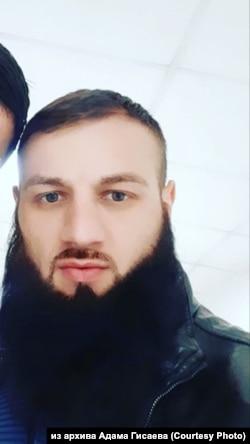 Адам Гисаев до задержания