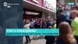Доверенное лицо Светланы Тихановской о координационном совете