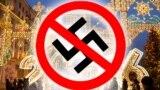В Москве прошел марш антифашистов