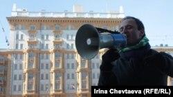 Акция у посольства США в Москве на Краснопресненской набережной
