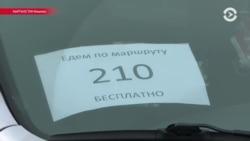 """Азия: бишкекские """"маршрутки"""" отказались выходить в рейсы"""