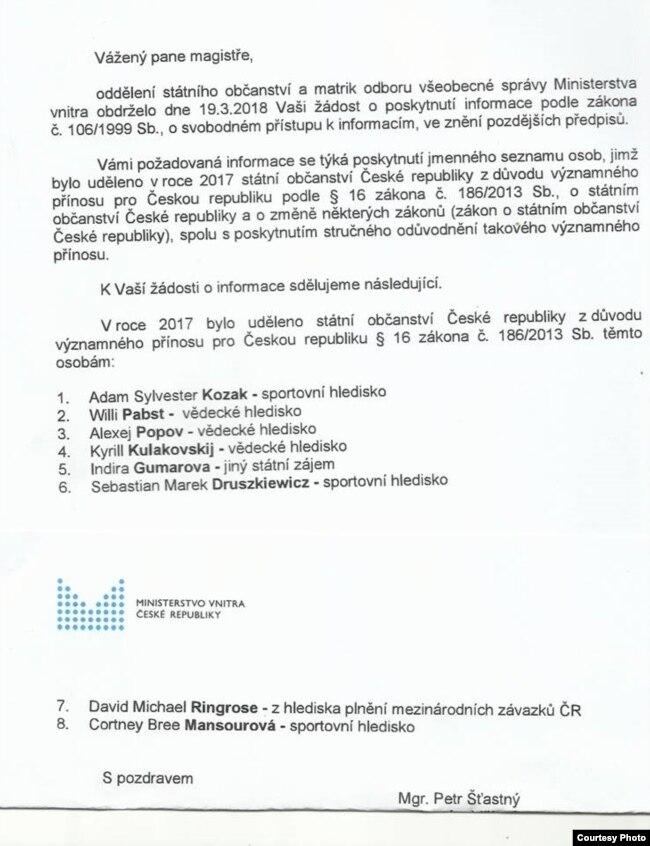 Документ, выданный министерством внутренних дел Чехии, подтверждающий получение Кириллом Кулаковским гражданства за заслуги перед страной