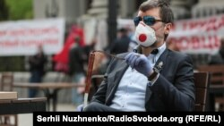 Протесты в Киеве с требованием смягчить карантин 2 мая