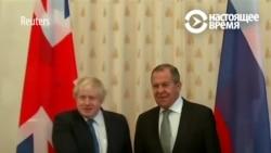 Как Борис Джонсон пошутил над Сергеем Лавровым