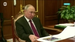 "Америка: Байден предложил Путину встречу, суд по ""делу Флойда"""