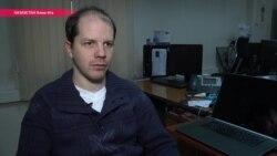 Из Кыргызстана депортировали российского журналиста