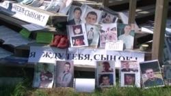 """В Беларуси участники """"материнского движения 328"""" объявили бессрочную голодовку"""