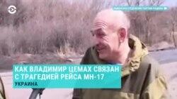 Киев отпускает, Москва сажает. Вечер с Ириной Ромалийской