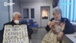 Пожилые супруги в Казахстане обвиняют чиновников в сокрытии убийства сына