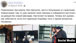Пользователи соцсетей публикуют посты о дружинниках, патрулирующих улицы. Скриншот из фейсбука